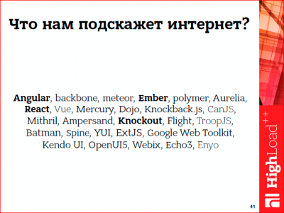 edabf20b88277cf9e1d2e8f70e4b69be